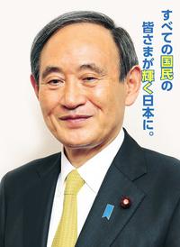 菅総理・菅政権に対して、期待を裏切られたなんて言ってる人がいて、支持率も当初に比べて下がってるとのことです。 そもそもの話ですが、このスカに何をそんなに期待してたというのでしょうかね?