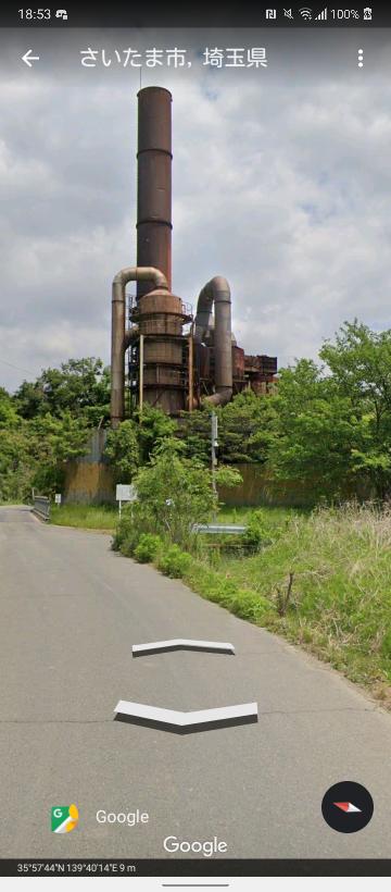 さいたま市のこの建物昔のゴミ処理場?らしいんですがここは元々なんだったのでしょうか?あと建物の名前がしりたいです
