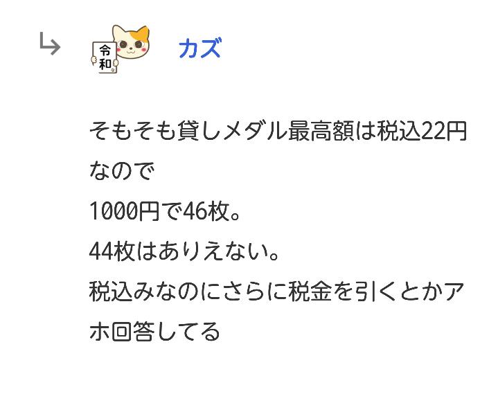 パチンコやったことありますか? プリブリバリバリ https://detail.chiebukuro.yahoo.co.jp/qa/question_detail/q14230254829