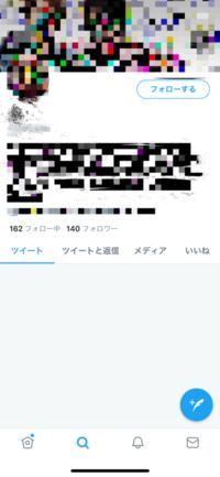 Twitterでツイートが見れなくなりました 下に画像を貼っています。こんな感じです。 これは、ブロックされたんですか? それか、ツイートを非公開にしたんですか??教えてください。