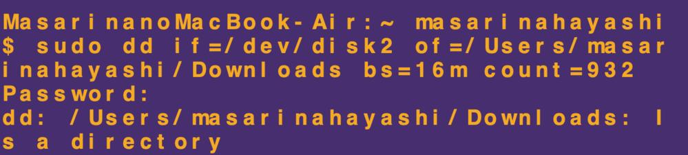 PC(macOS)のディレクトリ内に ddコマンドでクローンを作成することはできますか? ddコマンドは補助記憶装置同士でないと実行できないのでしょうか。 ($ sudo dd if=/dev/...