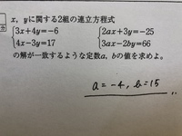 この数式がこのような答えになる途中式を教えてください;;