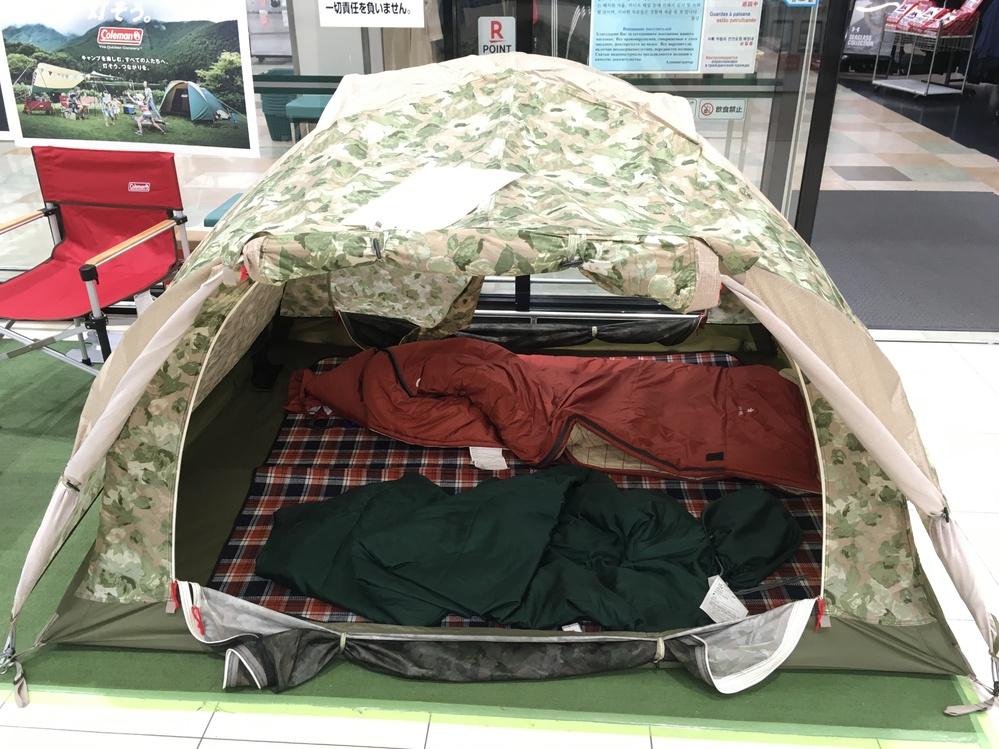 災害時に役立つキャンプ用のテントを買いました!これで少しは安心です。車に積みっぱなしにしました。 たためば小さく軽いです!贅沢を言えばキャンピングカーが欲しのですが高くて買えません。車の中だと狭...