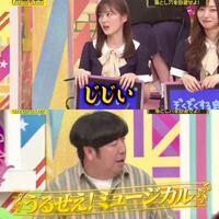 上:バナナマン・日村勇紀さんに対して『じじい』と言い放つ乃木坂46・生田絵梨花ちゃん。 下:言われて『うるせぇ!ミュージカル』と生田ちゃんに言い返す日村さん。   このやり取りが面白いと思いますか?