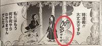 鬼滅の刃の上弦の伍玉壺についてです。玉壺の灰化のシーンがないと言われていましたが、普通に灰になってますよね。