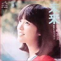 筒美京平が作曲した歌手の中で、一番ヒット曲が、多いのは、岩崎宏美ですか、それとも近藤真彦ですか?? 太田裕美も、筒美京平の歌が、多いですが、「木綿のハンカチーフ」位しかヒット曲は少ないと思います。