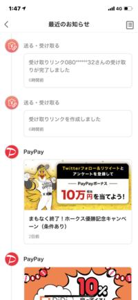 詐欺にあいました。 PayPayの送金先相手の電話番号を知りたいのですがどうしたら電話番号分かりますか?