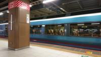 湘南新宿ラインを大宮駅で待っていたら、サフィール踊り子が停まっていました。大宮到着の列車はなかったように思うのですが、これは珍しいんでしょうか。