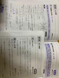 理系数学 入試の核心 標準編の97の(2) なぜPQ^2=(1+t^2)( α -β)^2になるのか分かりません。誰か教えてください!