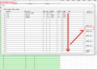 Excel VBA フォーム上のテキストボックス計算について 宜しくお願い致します。 VBA初心者です、お知恵をお貸しください。 添付画像のように、テキストボックス群があります。 水平方向の計算は下記のようなクラス...