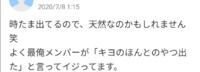 ゲーム実況者のキヨさんが天然だと分かる動画があれば、教えて頂きたいです!