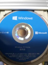 自作pcにWindowsOSをいれたいんですけど どうしたらいいんですか? DVDでインストールする方法わからなくなったのでおしえてください