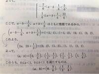 上段の式から下段の式にどうやって計算してるかを教えてください!