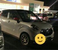 この車なんですか?