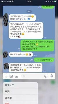 マッチングアプリ 2回目