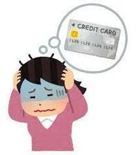 クレジットカードの 利用可能枠の増枠についての質問です。  増枠の審査に落ちた場合は 原因として何が考えられるでしょうか?