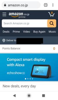 スマホでブラウザーからAmazonを起動すると下記写真のように英文字表示になってしまいました…設定で日本語にしても変わりませんどなたか日本語版に戻す方法を教えてください。