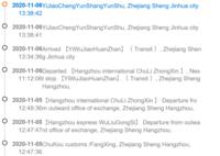 アリエクスプレスにて注文した荷物についてです。  日本郵便での追跡は11/5 国際交換局から発送 CHINA になっています。 色々なサイトで調べたところ最新の日付では下記でした。  2020-11-06 13:38:42 YiJiaoChengYunShangYunShu, Zhejiang Sheng Jinhua city   これはどのような状況なのでしょうか? 通販・追跡が得意な方...