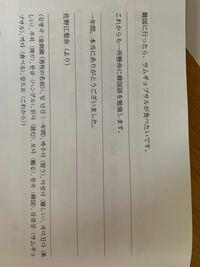 韓国語得意な方これらの問題の答えを教えてください!韓国語初心者なので出来れば読みがなみたいなものをカタカナでつけて貰えると助かります!