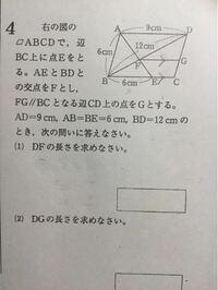 この数学問題解ける方いますか? 1番と2番どちらも答えを教えて下さい! できれば、解説等もよろしくお願いします!