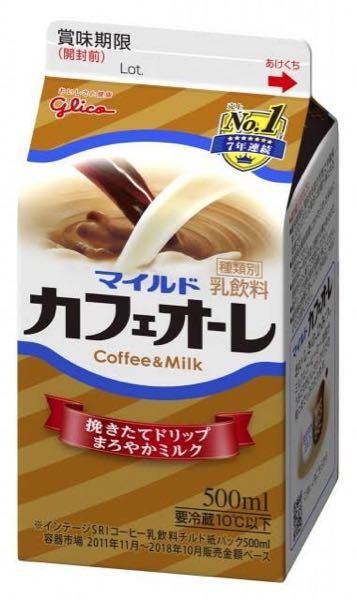 こちらのカフェオレ500mlを一日に飲み干すのは体に悪いでしょうか? カフェインを摂りすぎるのは良くないと、つい最近知りまして、普段からこのカフェオレの500mlを数時間で飲み干すことも少なくあ...