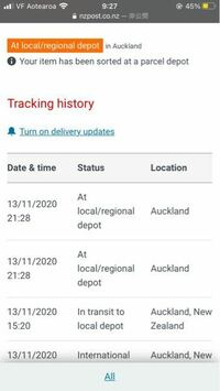 日本からニュージーランドにEMSを送ってもらいました。 金曜日の夜からローカルの郵便局?で止まってるみたいです。 ニュージーランドの土日は配達されないんでしょうか、高価なものか入ってるのでしんぱいになり...
