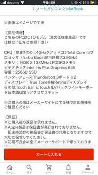 Apple アップル MacBook Pro(2019) 13インチ Touch Bar スペースグレイ 2104285437 CTOモデル Z0Z1がPayPayモールで99800円で売られているのですが安すぎじゃないですか?それともこれくらいが普通なのですか? また買わないほうがいいですか?  https://paypaymall.yahoo.co.jp/store/cocoawebma...