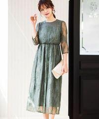 ドレスコードがスマートカジュアルのお店でディナーの予約をしているのですが、このようなドレスはおかしいですか? 欲しいのは、総レースでミモレ丈、ぴったりしていてベルトが着いているものです。