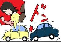 家族が交通事故にあいました。 追突による100:0の事故でした。 家族は大したケガではなく腰に違和感があるようです。 相手の方は警察の交通課の方で、50歳くらいです。 この前お詫びに家に来た時に困ったような表...