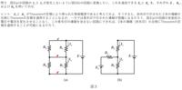テブナンの定理を用いた等価回路への変換の問題です。この問題の解き方がヒントを見てもいまいちわかりません。 方針だけでもいいのでわかる方よろしくお願いします。