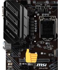 z390a-proにてpcie-powerという補助電源コネクタがマザーボードにあります。 これはsliようなのでしょうか? またsliしてないときに刺していても無意味なのでしょうか?