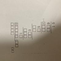 虫食い算の答えを教えて欲しいです。  画像の虫食い算の答えと解き方の簡単な解説を教えていただきたいです。  よろしくお願いいたします。