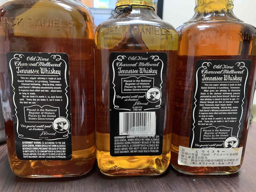 ジャックダニエル 裏ラベルのおじさんマークが旨い! 自称、ジャックダニエル愛飲家です。 フランクシナトラと同様に、棺桶にジャックダニエルを入れてもらいたと思っています。 古酒を含めて、ほぼ飲みま...