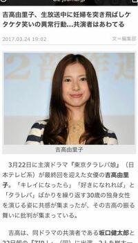 発達障害 アスペルガー ADHD  これらに該当する日本の有名人、芸能人を教えてください。