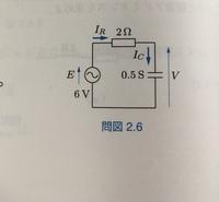 回路における電圧V、電流IR,IC,を電圧Eを基準としたフェーザ図に示せ  と言う問題の解法を教えてください。