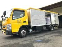 このトラックは何トン車ですか?