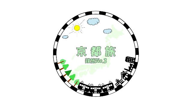 個人的に鉄道旅が好きで、オリジナルのロゴみたいなのを作ろうと思い作ってみたのですが、背景をどうしようか迷っています。今は仮で日本地図入れてるのですが、いい案はありますか?