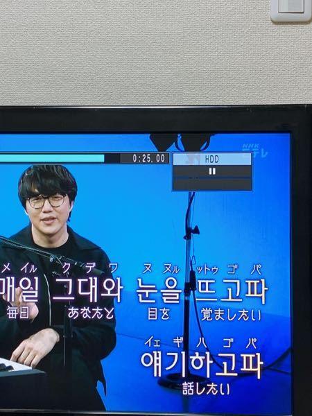 韓国語 分かる方 教えてください 싶어요 と 고파 の使い方はちがいますか? 意味は一緒ですか?