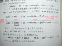 化学反応式は右辺と左辺にh2oがあればうち消せるのはわかるのですが この写真のように右辺に4h2oで左辺に2h2oだと どうして右のh2oがなくなり 左の2h2oだけ残るのでしょうか? これは引き算ですか? それとも両辺のh2oを2で割っているのですか?