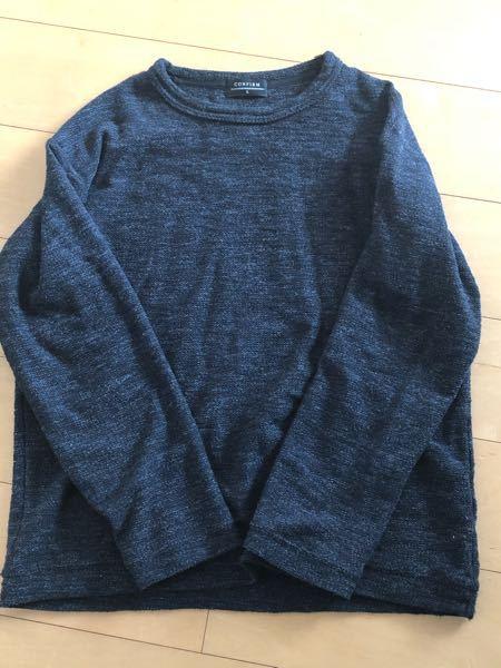 CONFIRMのこのシャツをめっちゃ探してます。売ってるサイトとかわかる方はいませんでしょうか
