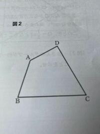 作図の問題です。 辺AD上に点P,辺BC上に点Qをとり、直線PQを折り目として四角形ABCDを折り返す。 辺ABが辺CDに重なる時の点P、Qを、定規とコンパスを用いて作図によって求め、点P、Qの位置を表す文字もかけ。   この問題が分かりません。 わかる方教えていただきたいです