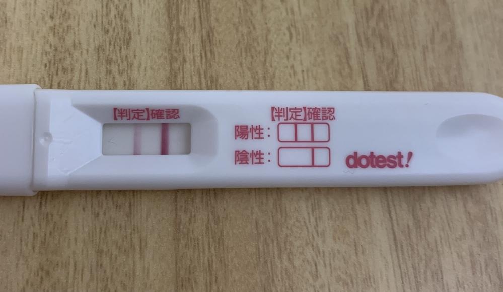 妊活中です。 昨日フライング検査をしました。 高温期12日目での検査でした。 生理予定日1日前...