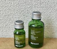 香水について このような加湿器に使うアロマオイルを香水として使うのは大丈夫でしょうか?(肌が荒れないか) また、そのアロマオイルを使った香水の作り方などあれば教えてください!