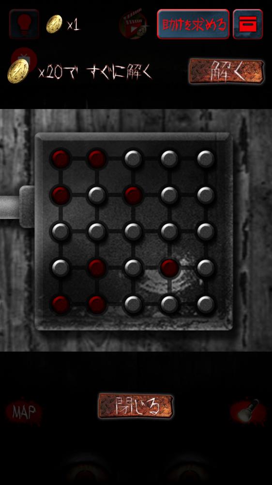 呪巣 起の章でのラインパズルが解けません。誰か助けてください。