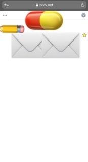 pixivでメッセージをいただいたので返信するためにブラウザ版からをログインしたのですがメッセージを送ることができません…。 なぜなのでしょうか??? ちなみにいただいたのはだいぶ前です。 期限などがある...