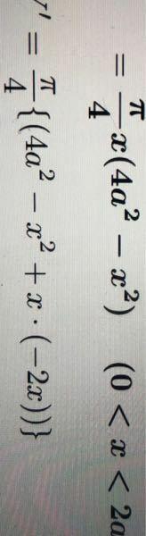 見にくい写真でごめんなさい。上の式の微分の答えを教えてください。ちなみに下の式が回答なのですがいまいち理解できません。少し詳し目に教えていただけるとありがたいです。