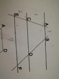 これ解き方教えて下さい 横ですみません 中3の数学です