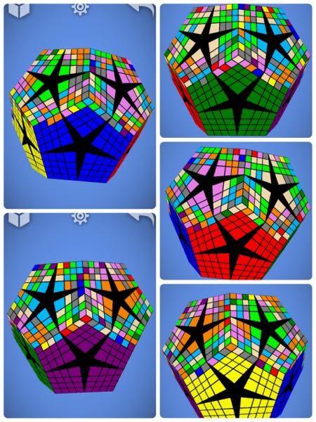 ルービックキューブやメガミンクスが得意な方に聞きます。12面体の8×8なんですが、この後どこから揃えていけば良いですか?
