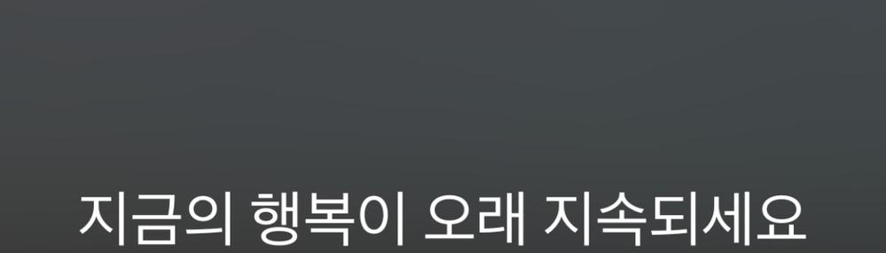 この韓国語の意味教えてください