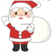 サンタさんは本当はだれなんですか。